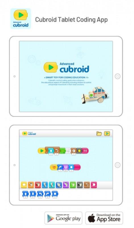 Cubroid Wireless, kit robotic programabil, jucărie STEAM aplicatie